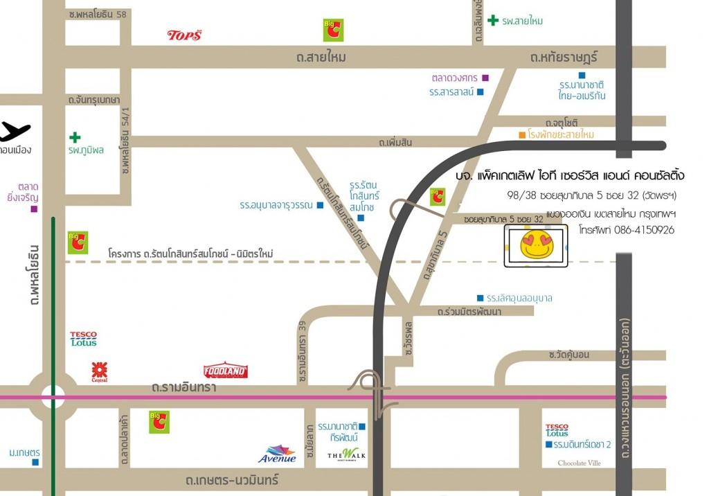 map_packetlove_office